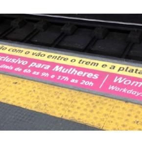 Coisas de Emigrante: Metro só paramulheres