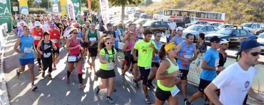 Terceira edição do Miróbriga Trail Run