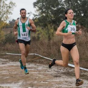 Pedro Arsénio e Margarida Dionísio vencem em ValeSantiago