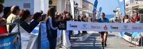 3.ª edição do Ultra Trail da Costa Vicentina termina em PortoCovo
